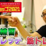 ごらくTV~新作動画をUPしました!~