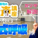 ごらくTV~新作動画をアップしました!~