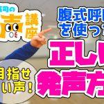 『ごらくTV』~新作動画をアップしました!~