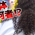 『ごらくTV』~新作動画をUPしました!~